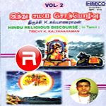 Hindu Religious Discourse - Vol 02 songs