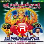 Sri Mangalgowri Vratha Pooja Vidhanam songs