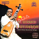 Listen to Koorukindra Samayamellam songs from Tamil Hindu Devotional Songs