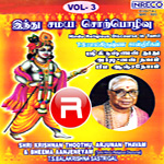 Hindu Religious Discourse - Vol 12 songs