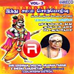 Hindu Religious Discourse - Vol 12 songs