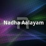 Nadha Aalayam songs