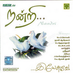Nandri songs