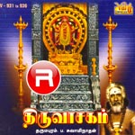 Thiruvasagam - Vol 3 songs