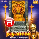 Thiruvasagam - Vol 5 songs