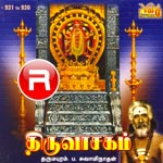 Thiruvasagam - Vol 6 songs