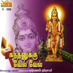 Kanthanukku Vel Vel songs