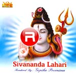 Sivananda Lahari songs