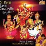 Sri Durga Laxmi Saraswathi Gayathri songs