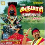 Karumaari  Kaathiruppaal songs