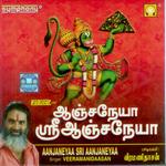 Aanjaneya Sri Aanjaneya songs