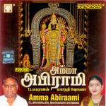 Ammaa Abiraami songs
