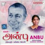 Anbu songs