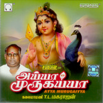 Ayya Murugaiyya songs