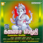Ganesha Stuthi songs