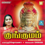 Kunkumam songs