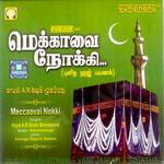 Meccaavai Noki songs