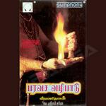 Paravasa Vazhipaadu songs