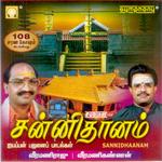 Sannithaanam songs