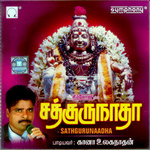 Satgurunatha - Arulmani songs