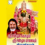 Sri Shanmugakavachamum Sri Shanmuga Malaiyum songs