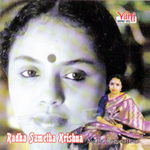 Radha Sametha Krishna songs