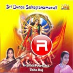 Sri Durga Shasranamavali songs