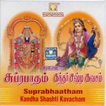 Suprabhatham Kandha Shashti Kavacham songs