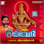 Swaamy songs