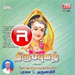 Thirupuzhal - Vol 1 songs