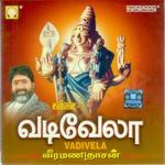 Vadivela - Veeramani Dasan songs