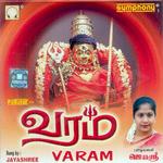 Varam songs