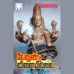 Velundu Vinaiyillai - Veeramani Dasan songs