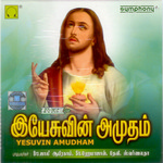Yesuvin Amudham songs