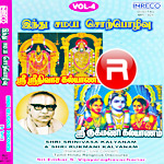 Hindu Religious Discourse - Vol 17 songs