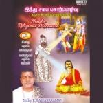 Hindu Religious Discourse - Vol 21