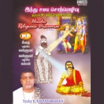 Hindu Religious Discourse - Vol 23