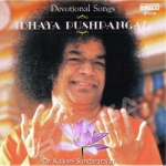 Idhaya Pushpangal