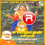 Sabarinathan Sannathi songs