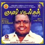 Gnaana Paadalgal - Vol 2 (Part 1) songs