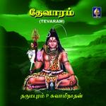 Devaram - Dharmapuram P. Swaminathan - Vol 01