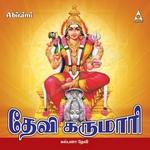 Devi Karumari songs