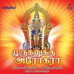 Muruganukku Arrohara songs