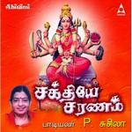 Sakthiye Saranam songs