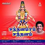 Sandanamam Sandanam songs