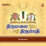 Thirumalai Thirupathi songs