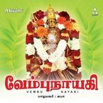 Vembu Nayagai songs