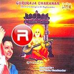 Gururaja Charanam songs