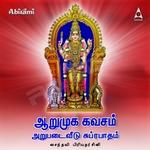 Arumuga Kavasam And Arupadaiveedu Suprabatham songs