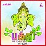 Bhakthi songs